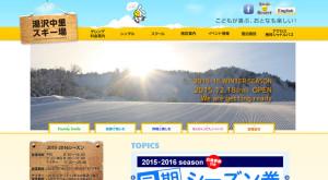site_cap06