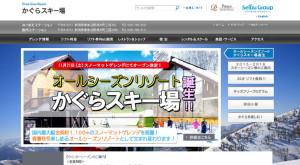 site_cap07