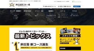 site_cap08