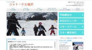 site_cap14