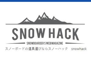 snowhack_pickup