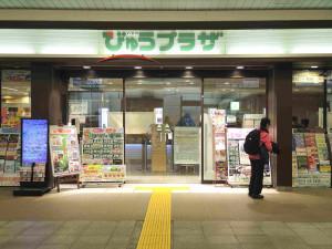 出典:http://clematis18.blog.so-net.ne.jp/archive/c2304448861-1