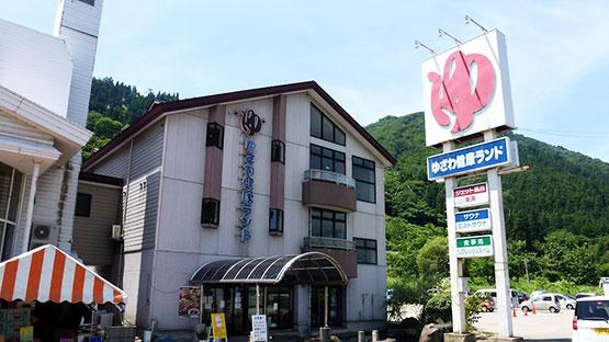 yuzawa
